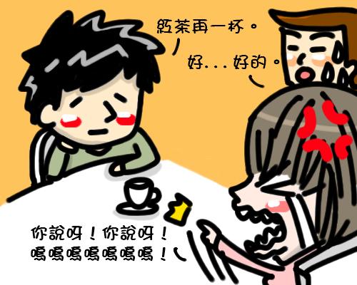 淡定_03