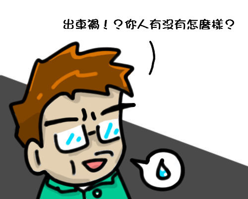 2012.07.16_3