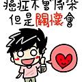 2012.07.16_love