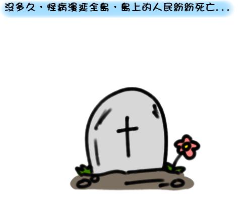 2012.07.17_7
