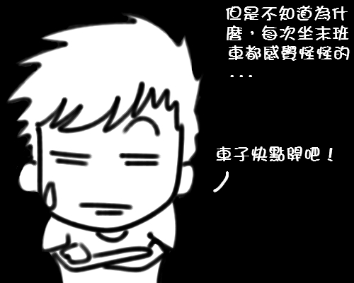 2012.07.30_4