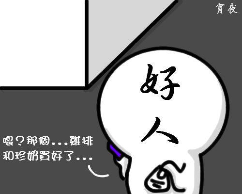 2012.08.11_1
