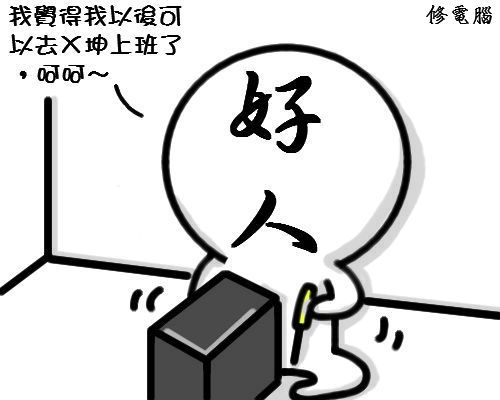 2012.08.11_3