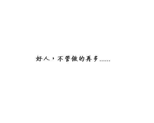 2012.08.11_4