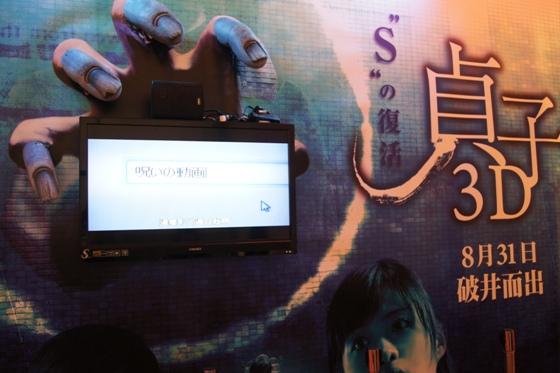 2012.08.14_漫畫博覽會_4