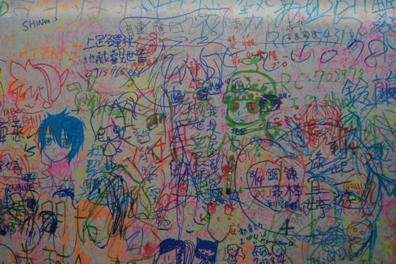 2012.08.14_漫畫博覽會_18