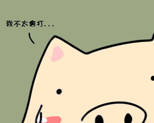 2012.09.02_3