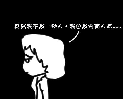 2012.09.06_2