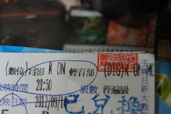 《電影K-ON!輕音部》_2