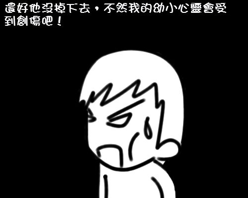 2012.10.10_4