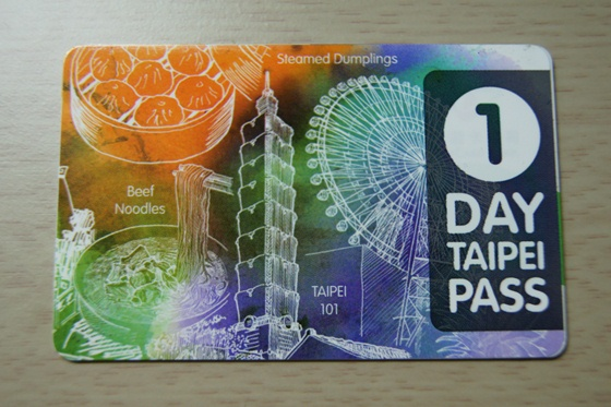 2012.10.12_1 DAY TAIPEI PASS