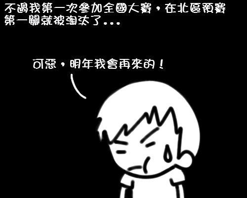 2012.10.30_3