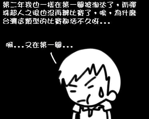 2012.10.30_4
