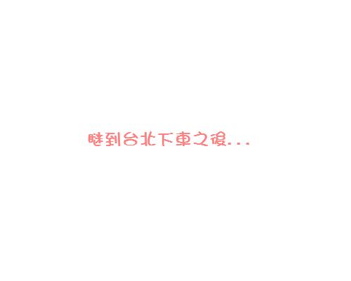 2012.12.10_3