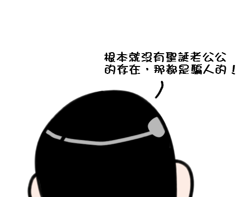 2012.12.26_2
