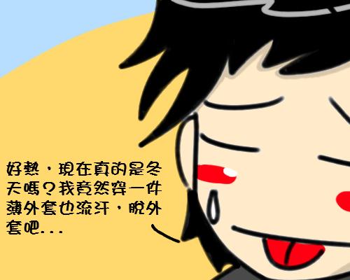2012.12.30_2