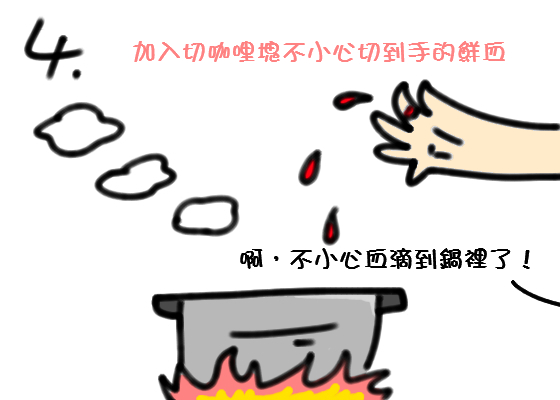 2012.01.02_3