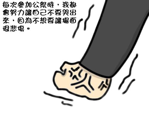 2013.01.14_2