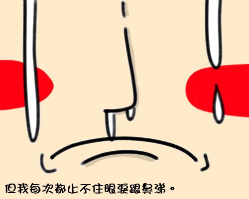 2013.01.14_3