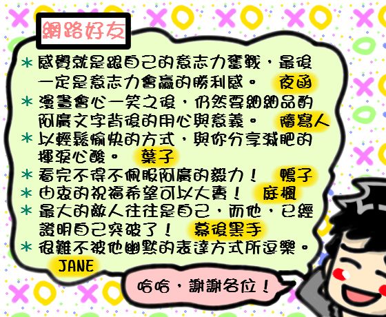 2013.01.20_4