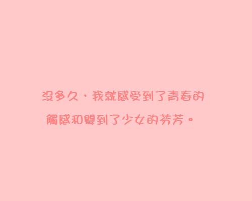 2013.04.30_3