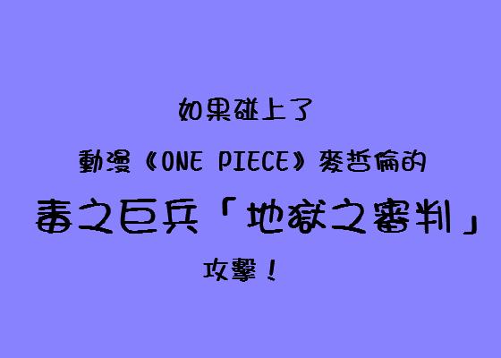 2013.06.17_1