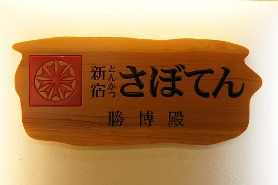 [台北-信義]勝博殿-日本廣島牡蠣套餐A(冬季限定)_1