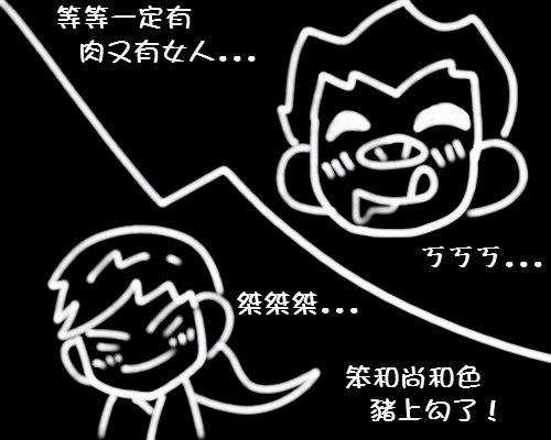 f_2047247_1