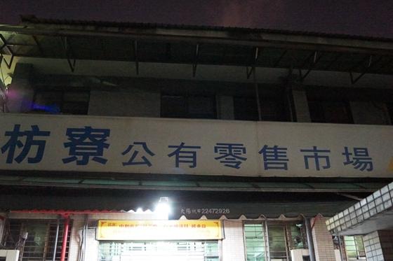 景安站‧有一家煎包‧福和宮‧台北捷運王08