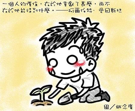 名言_01
