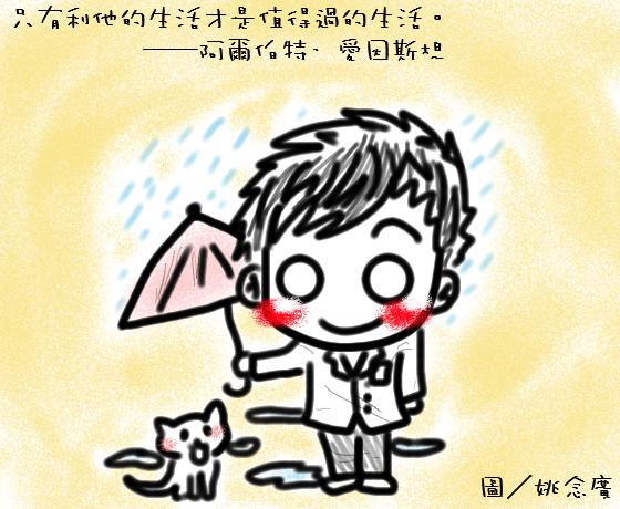 名言_02