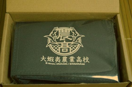 DSC02204 - 複製_副本