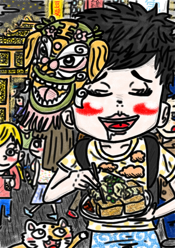 《吃漢阿廣遊夜市》