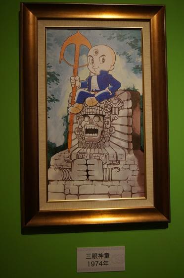 2011手塚治虫的世界特展18