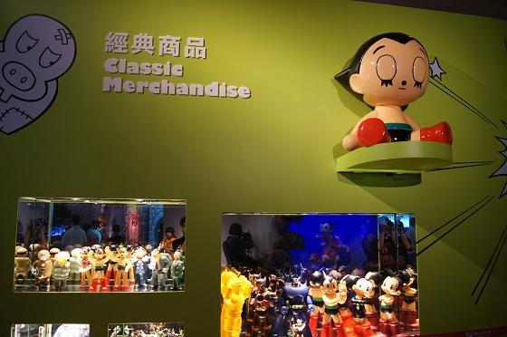 2011手塚治虫的世界特展41