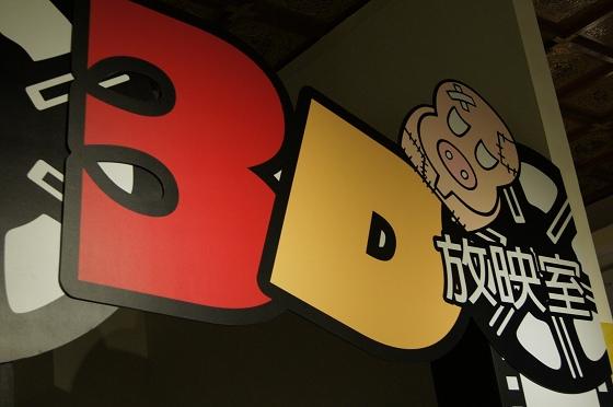 2011手塚治虫的世界特展43