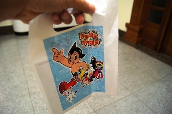 2011手塚治虫的世界特展52