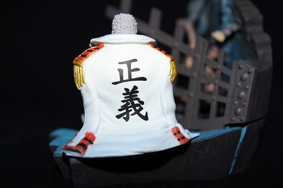 《ONE PIECE 海賊王(航海王)》「深海大監獄-推進城篇」盒玩!04