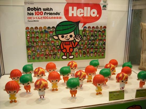 2009年台北國際玩具創作大展‧影像紀錄19