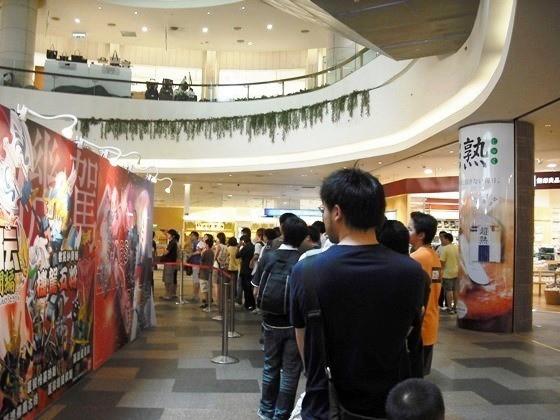 鋼普拉EXPO 2009展覽.影像紀錄01