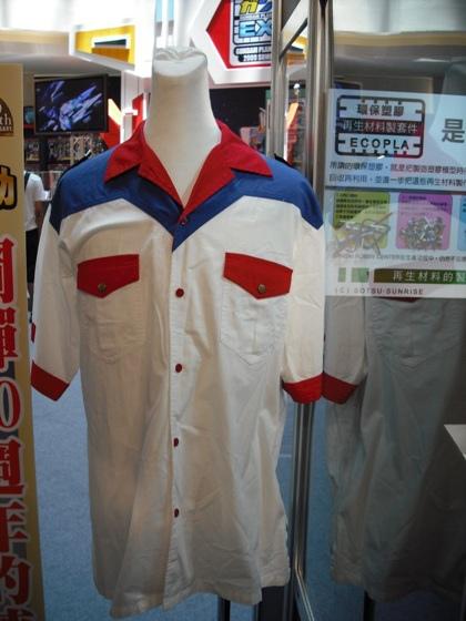鋼普拉EXPO 2009展覽.影像紀錄06