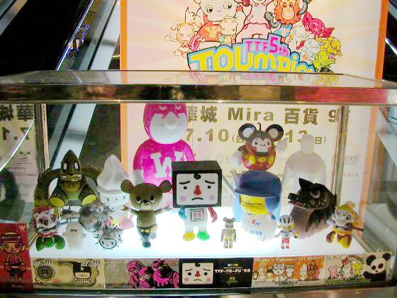 2008年台北國際玩具創作大展.影像紀錄01