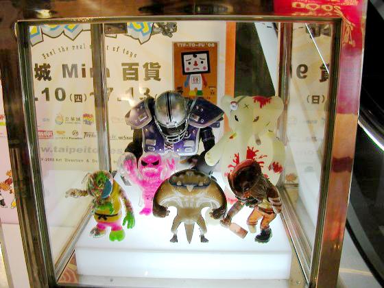 2008年台北國際玩具創作大展.影像紀錄02