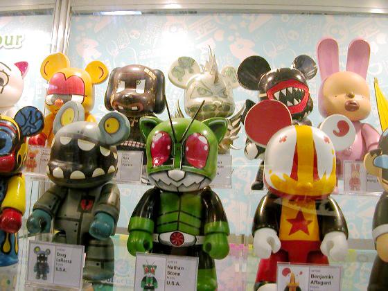 2008年台北國際玩具創作大展.影像紀錄05