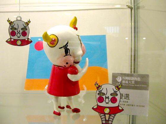 2008年台北國際玩具創作大展.影像紀錄08
