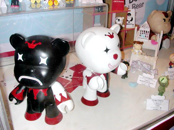 2008年台北國際玩具創作大展.影像紀錄11