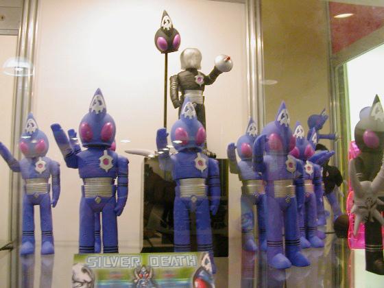 2008年台北國際玩具創作大展.影像紀錄14