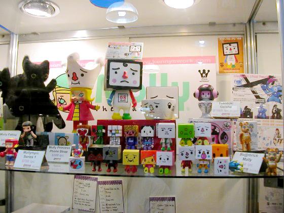 2008年台北國際玩具創作大展.影像紀錄20