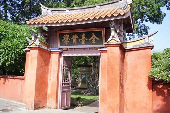 圖遊台南孔廟01
