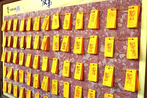 圖遊台南孔廟05